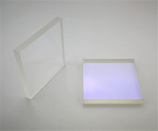 BK7 Precision Windows, 75x75mm, 8mm Thick, 1/4 wave, Ravg ≤0.6% @1050-1700nm